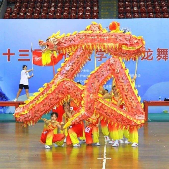 【黄山新闻】想看舞龙舞狮?精彩都在这里