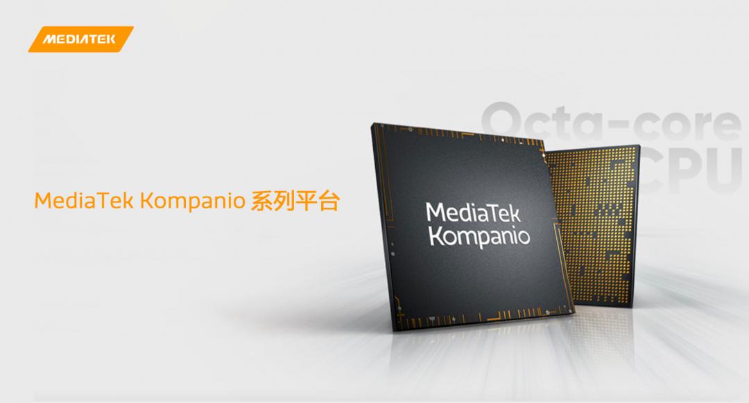 【SoC】联发科6nm 5G新U发布 荣耀平板V7Pro首发稳了