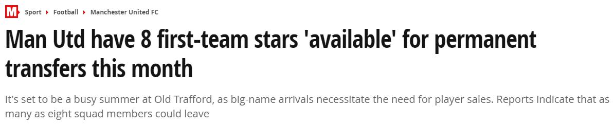 镜报:曼联今夏计划清洗8人,林加德、马夏尔在列