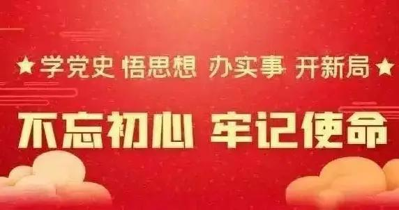 """瓷窑村喜迎200余名""""外嫁女儿"""" 感受家乡新变化共话思乡情"""