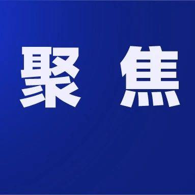 关于2021年高考招生,云南财经大学发布严正声明!