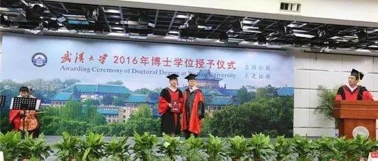 武汉一名城管拿下武汉大学博士学位、1年通过国家法考!