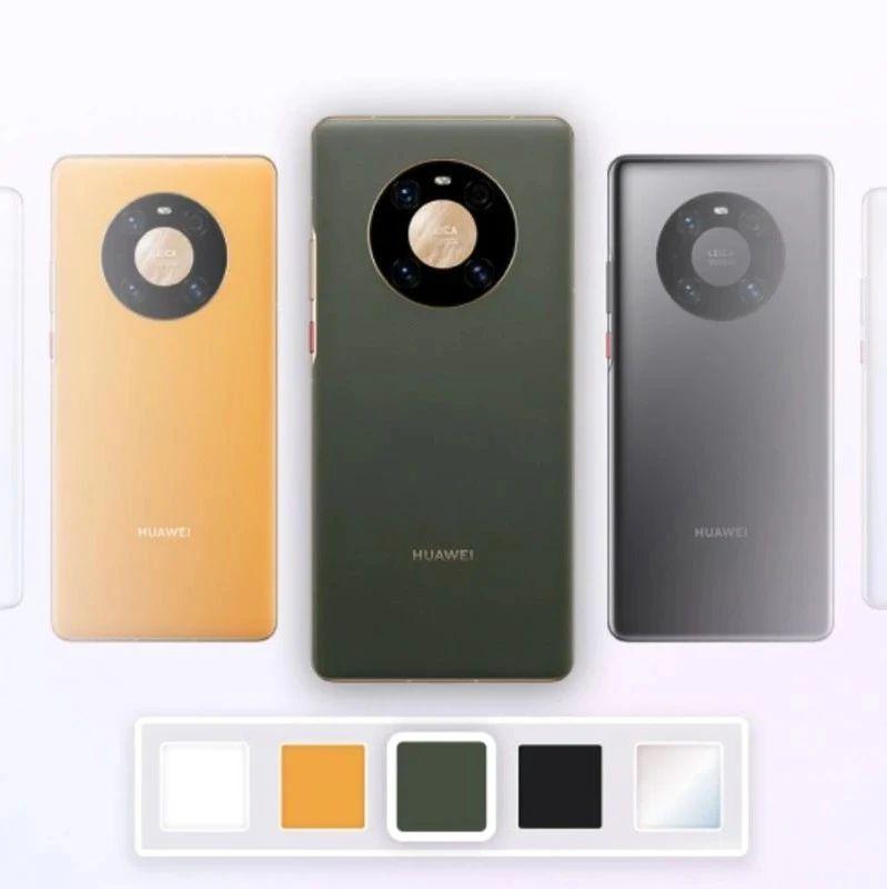 华为手机个性化换壳服务上线,Mate40系列最低290元换颜色