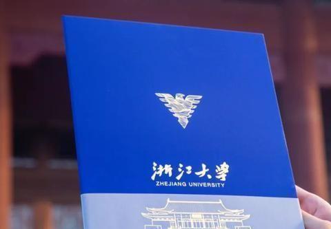 考生收到浙江大学通知书,母亲发朋友圈炫耀,隔天收到的却是心寒
