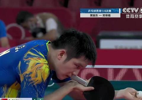 樊振东4-0完胜郑荣植锁定四强名额,石川佳纯则提前出局