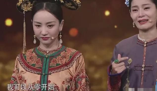 我是真的爱你陈娇蕊是谁演的 扮演者王媛个人资料背景经历介绍