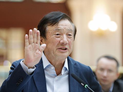 曾是中国第一大外资,并以700亿欲收购华为,如今市场份额不足1%