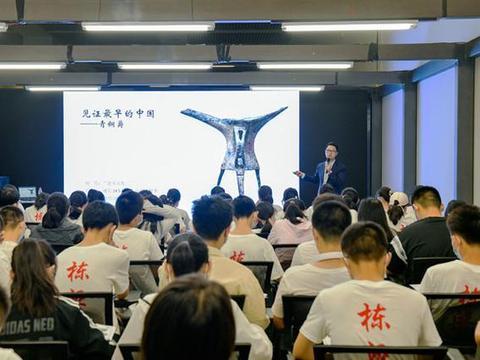 """中国国家博物馆:中学生博物之旅""""古代中国""""研学课程启动"""