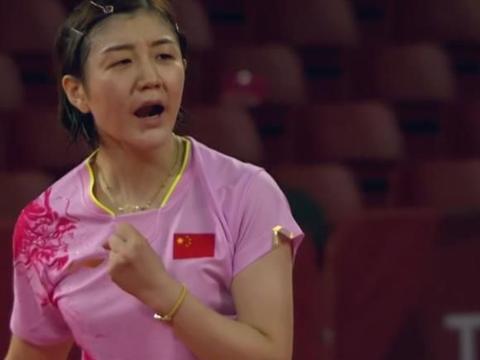 陈梦樊振东携手晋级四强!半决赛对阵黑马!