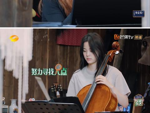 """当张艺兴和欧阳娜娜遇到3个音乐家,才知道什么叫""""音乐大师"""""""