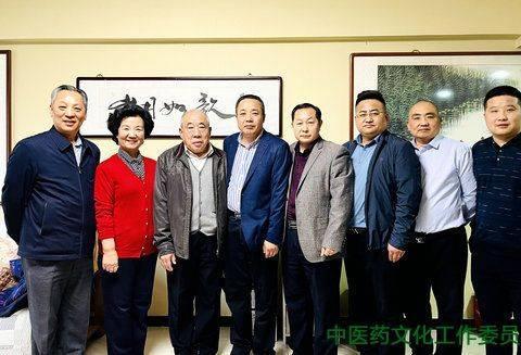 国为春天品牌方被授权为中医药文化工作委员会理事单位