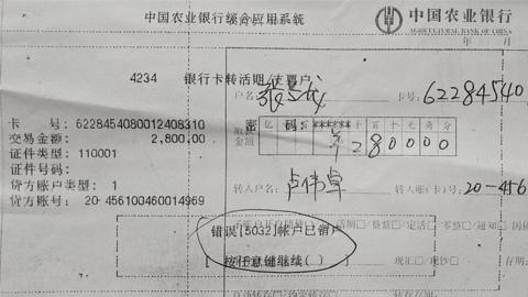广西省贵港市房屋租赁纠纷 私有财产受侵害