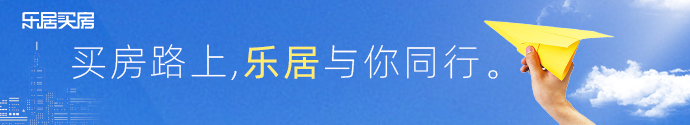 """道里区综合行政执法局开展清理辖区活动 保护绿地 禁止""""开荒"""""""