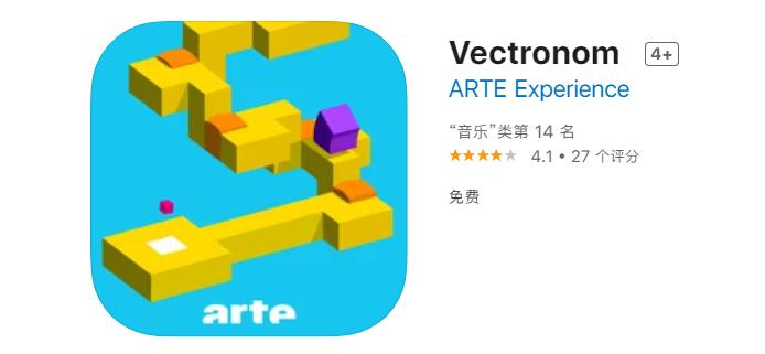 iOS 限免 App 精选:音乐小游戏《Vectronom》(¥18→0)