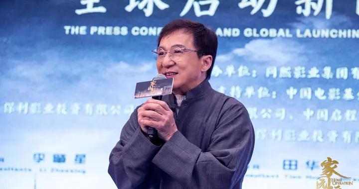 成龙监制、刘烨主演,首部外交撤侨影片《家园行动》启动
