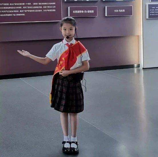 观展学党史,来浦东邂逅这些红领巾讲解员吧!