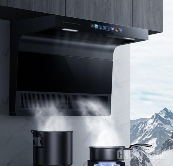 云米AI油烟机Flash2发布 一键高温干洗