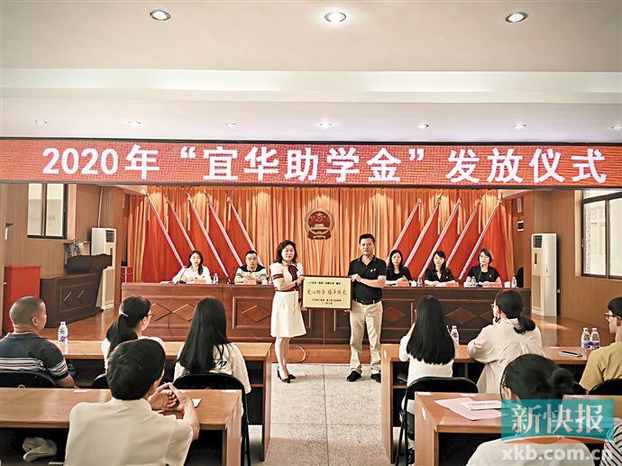 宜华企业(集团)有限公司:累计捐款逾9亿元 以做木业思维做慈善