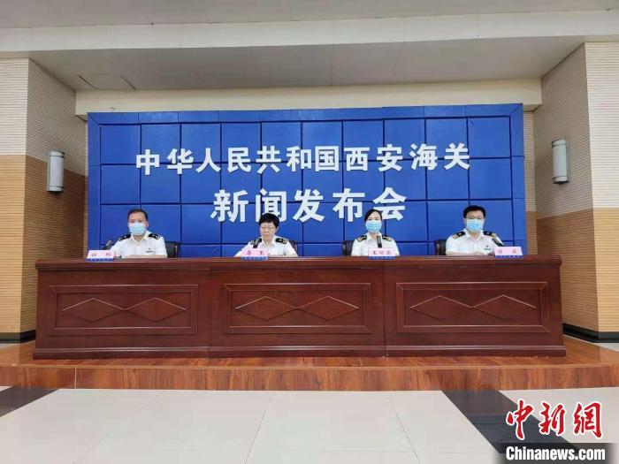 """上半年陕西对""""一带一路""""沿线国家进出口362.4亿元 同比增长22.9%"""
