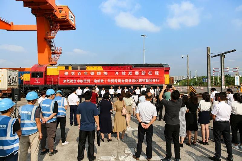 华贸物流加入重庆陆港建设 将打造运贸一体化新标杆