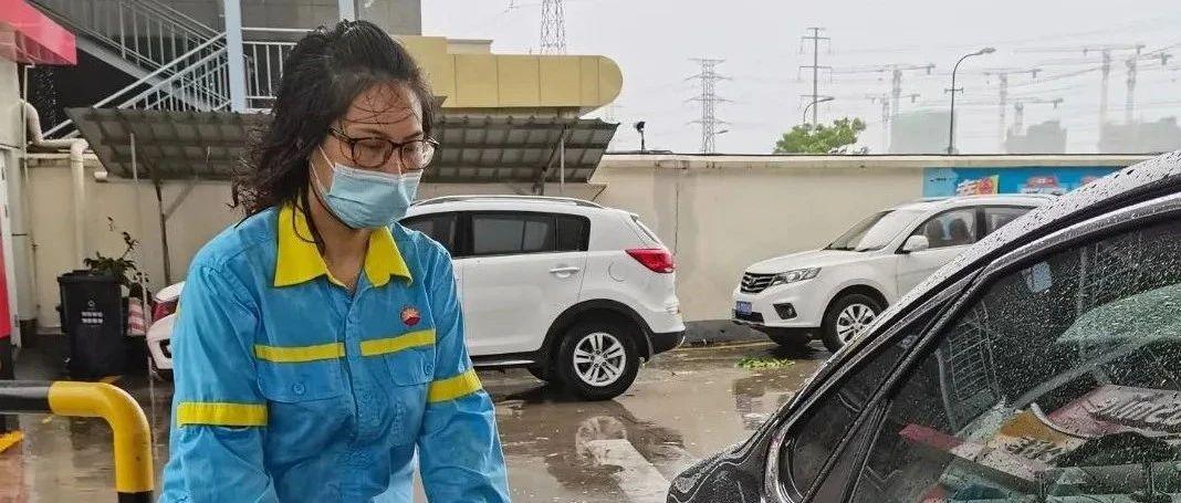 中国石油风雨与共,全力保供!