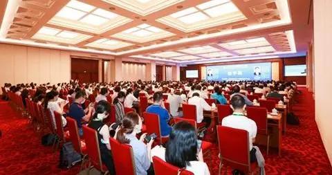 第一届化妆品监管科学大会在京召开