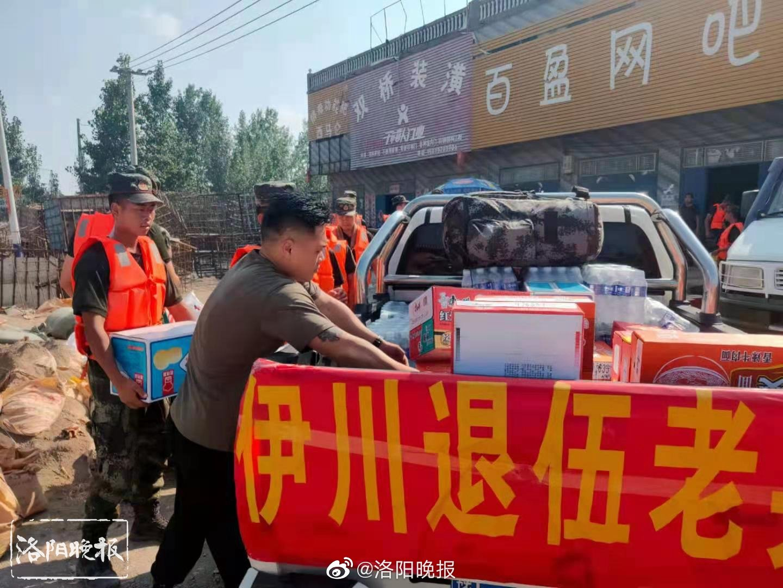 25名洛阳退伍军人奔赴鹤壁 4车爱心物资送给最需要的人