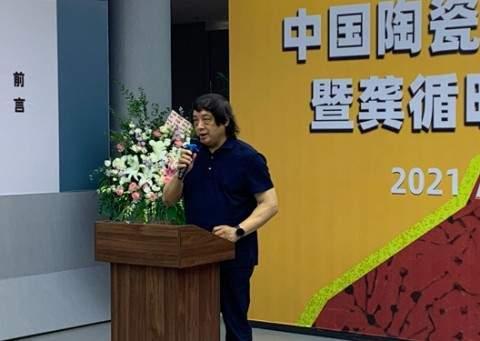 中国陶瓷绘画学术论坛暨龚循明作品展在景德镇举行