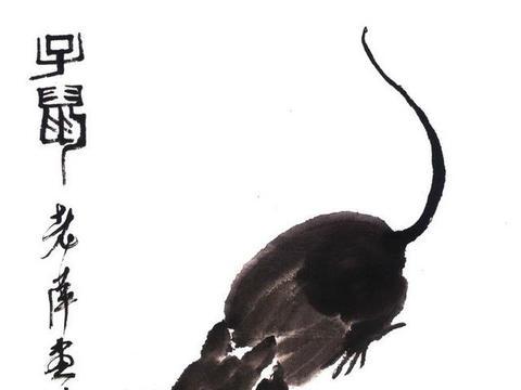 齐白石画的十二生肖图:贵自然有贵的道理,别人也模仿不了