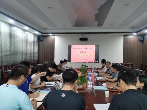 上海金山区2019年沟通水系工程顺利通过合同完工验收