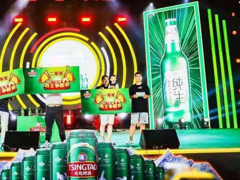2021年洛阳第八届青岛啤酒节8月6日如约而至
