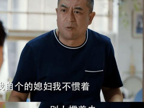 """《对你的爱很美》王大山:好老公少有的""""气魄"""",在这四点"""