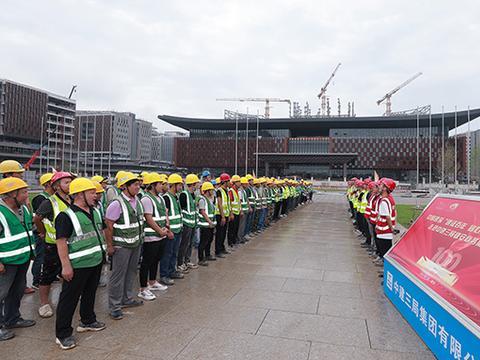 雄安商务服务中心会展中心项目进行汛期安全教育