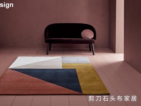 丹麦Linie Design地毯 出自大师级工匠的手工艺术品!