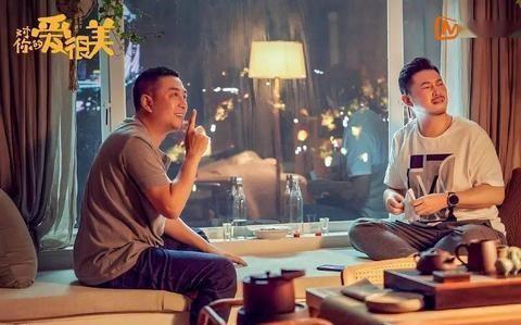 《对你的爱很美》:王大山很善良,也很假
