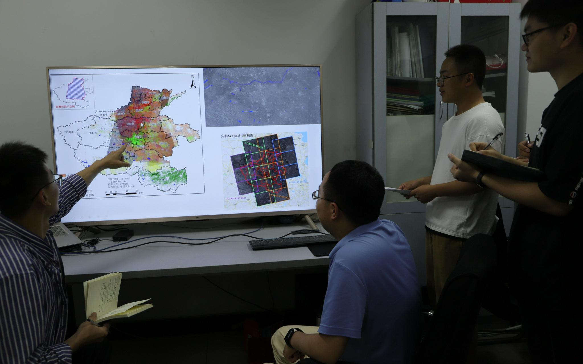 中国农业大学完成首个河南洪涝淹没农田遥感监测分析报告