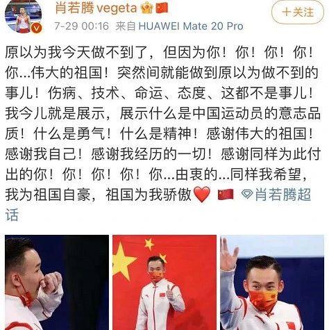 中国体操队副领队这样回应
