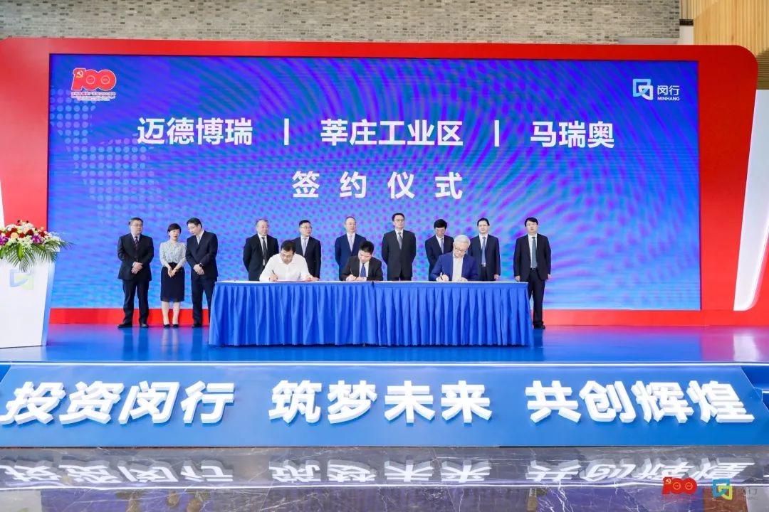 计划投资9亿元,上海肿瘤质子医疗精准中心落户闵行
