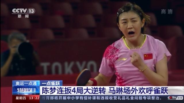 这些瞬间让人感动!奥运赛场上中国运动员个个都是好样的!