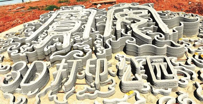 深圳国际会展中心3D打印景观广场初见雏形