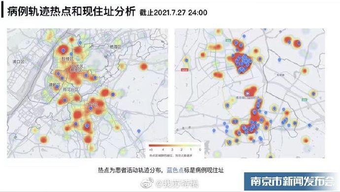 南京公布155个病例分布图