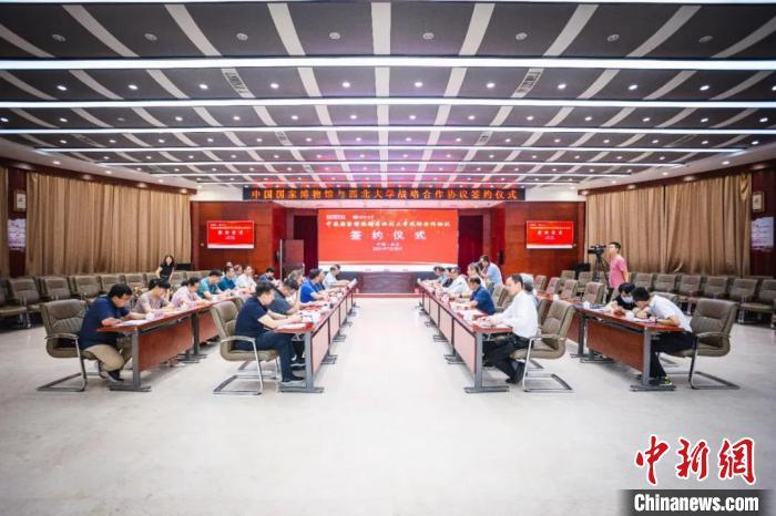 西北大学与中国国家博物馆签署战略合作协议 联合开展学术研究等