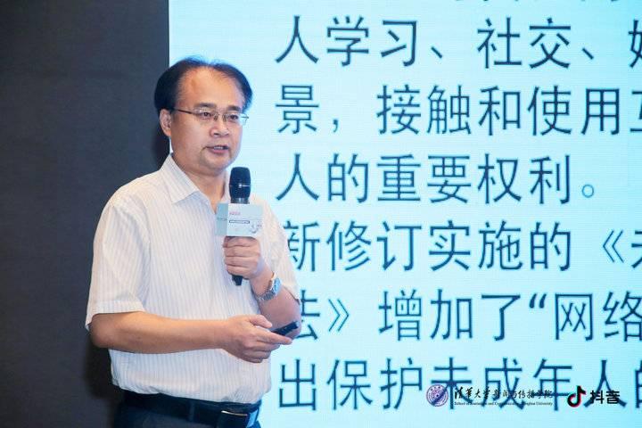 郭开元:在互联网世界中生存发展,是未成年人的权利