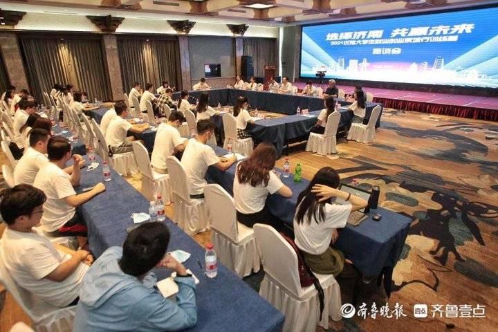 清华大学丁元帅:市容市貌变化大,济南是座来了就不想走的城市