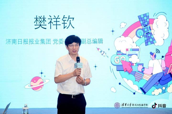 济南日报副总编辑樊祥钦:保护未成年人网络权益,媒体要投身其中