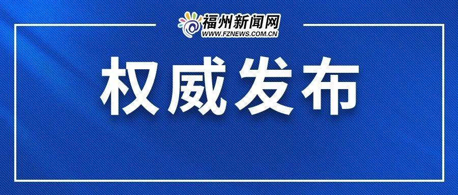 尹力主持召开省应对新冠肺炎疫情工作领导小组第73次会议