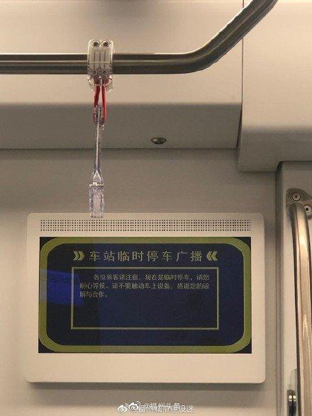 福州地铁晚点 福州地铁好拥挤