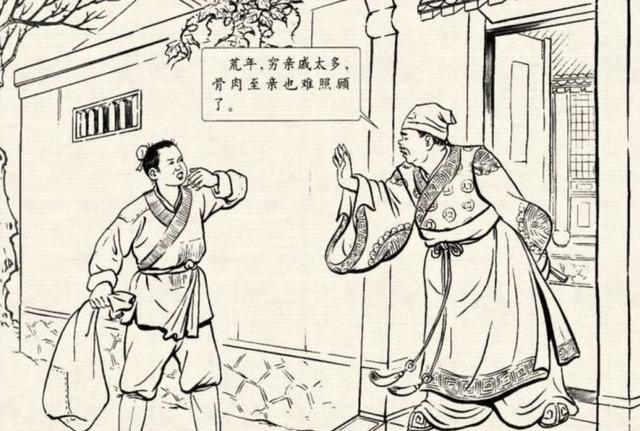 民间故事:小伙没饭吃,老头指明路,帮助老鼠精,宝贝送上门