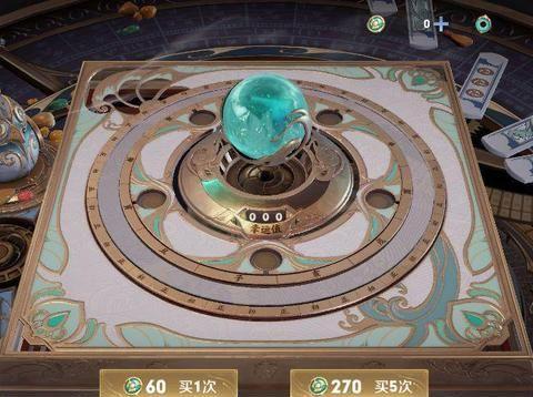 """玲珑夺宝上架,有效缓解了玩家金币问题,新的""""货币""""又溢出了"""