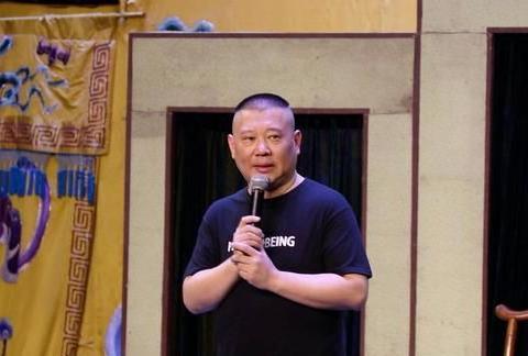 德云鼓曲社招生,郭德纲不愧是最早拥抱互联网的相声演员,招真高